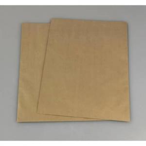Packpapierbogen 70x100 cm natur 2 Bögen