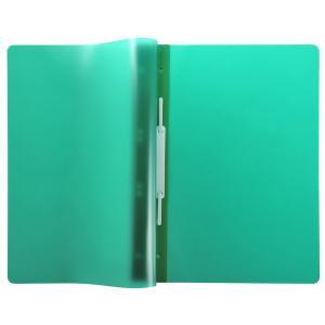 EXACOMPTA Sichthefter ABO, DIN A4, PVC, grün (4010962027102)